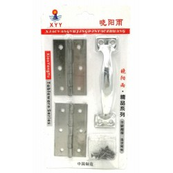11CMdoor handle & bolt set