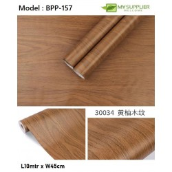 30034 Yellow Wood Grain Wallpaper W45cm x L10meter